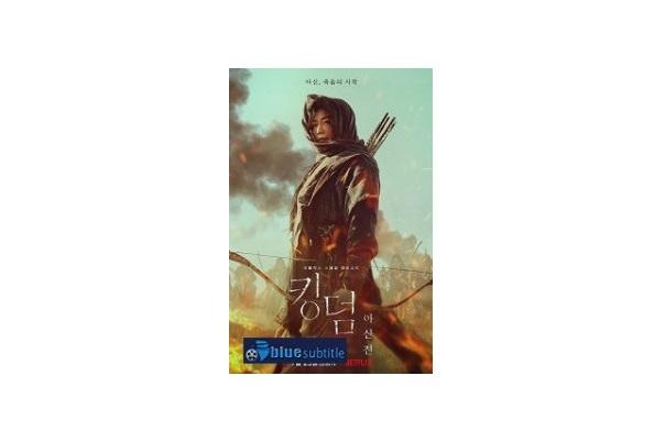 Free Download subtitle movie Kingdom: Ashin of the North 2021